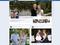 Páginas de amizade com novo visual (Foto: Páginas de amizade com novo visual)