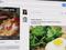 Google implementa comunidades no Google+ (Foto: Reprodução/Google) (Foto: Google implementa comunidades no Google+ (Foto: Reprodução/Google))