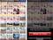 Deletando fotos de um álbum no iPhone (Foto: Aline Jesus/Reprodução) (Foto: Deletando fotos de um álbum no iPhone (Foto: Aline Jesus/Reprodução))