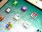Apple e Yahoo! planejam aumentar sua parceria no iOS (Foto: Leonardo Martins Rodrigues) (Foto: Apple e Yahoo! planejam aumentar sua parceria no iOS (Foto: Leonardo Martins Rodrigues))