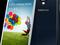 Samsung Galaxy S4 a prova d'água poderá ser lançado nas próximas semanas (Foto: Divulgação) (Foto: Samsung Galaxy S4 a prova d'água poderá ser lançado nas próximas semanas (Foto: Divulgação))