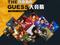 Personagens de League of Legends, Mario e One Piece no elenco (Foto: Reprodução) (Foto: Personagens de League of Legends, Mario e One Piece no elenco (Foto: Reprodução))