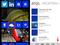 Acessando configurações do SkyDrive (Foto: Reprodução/Helito Bijora) (Foto: Acessando configurações do SkyDrive (Foto: Reprodução/Helito Bijora))