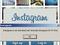 Imagens até se parecem com as do Instagram original (Foto: Divulgação/Symantec) (Foto: Imagens até se parecem com as do Instagram original (Foto: Divulgação/Symantec))