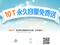 Tencent gratuitamente oferece 10 TB de espaço na nuvem (Foto: Reprodução/The Next Web) (Foto: Tencent gratuitamente oferece 10 TB de espaço na nuvem (Foto: Reprodução/The Next Web))