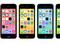 iPhone 5C será vendido em cinco cores (Foto: Divulgação) (Foto: iPhone 5C será vendido em cinco cores (Foto: Divulgação))