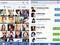 InstaMessage é um aplicativo para bater papos com usuários do Instagram (Foto: Reprodução) (Foto: InstaMessage é um aplicativo para bater papos com usuários do Instagram (Foto: Reprodução))