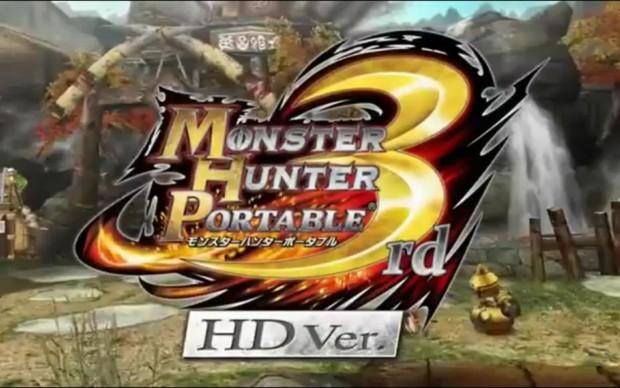 Monster Hunter Portable 3rd: HD Version (Foto: Divulgação)