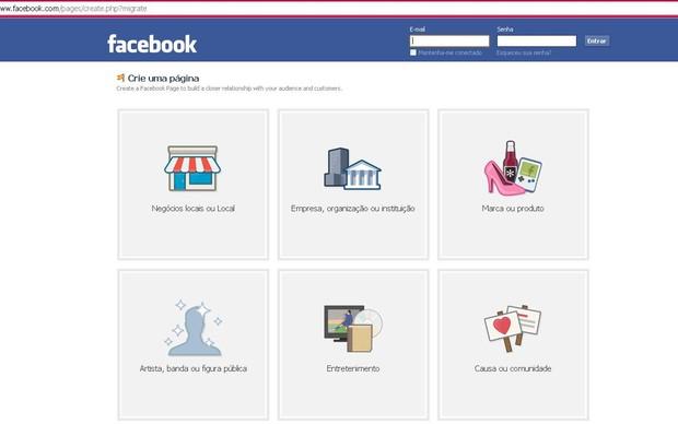 Acesse o Inside Facebook (Foto: Reprodução / Gabriela Viana)
