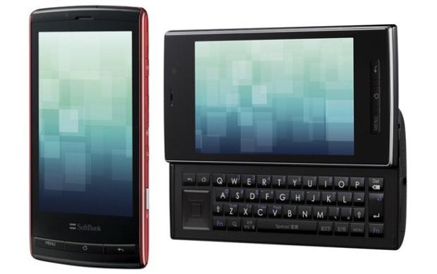 Galapagos 003SH e 005SH tem tecnologia 3D e sistema Android