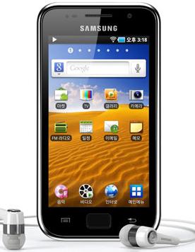 Samsung Galaxy Player
