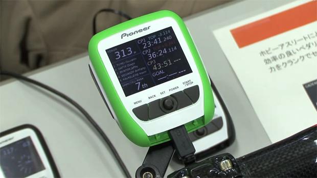 O Google Android Cyclometer, desenvolvido pela Pioneer, utiliza uma interface com Android (Foto: Divulgação)