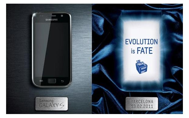 Anúncio da Samsung sugere lançamento do Galaxy S 2 em fevereiro (Foto: Divulgação)