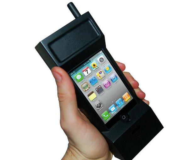 80's Phone (Foto: Reprodução)