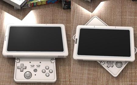 Que design é esse do Nintendo DS? (Foto: Divulgação)