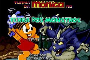 Tela inicial do jogo (Foto: Divulgação)