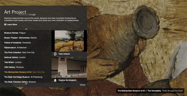 The Art Project - Metropolitan Museum of Art (Foto: Reprodução)