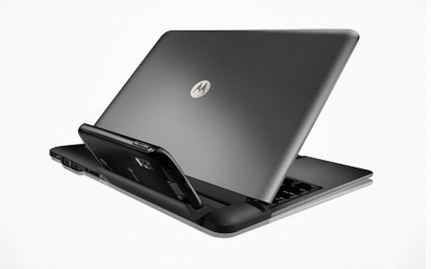 Laptop com dock para o Motorola Atrix (Foto: Divulgação)