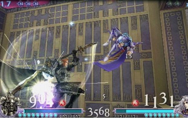 Final Fantasy Dissidia (Foto: Divulgação)