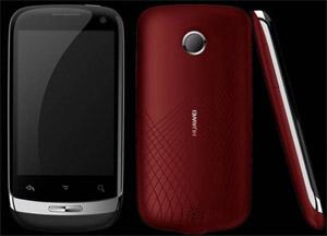 Huawei IDEOS (Foto: Divulgação)