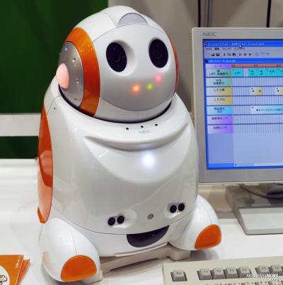 PaPeRo ajuda a manter os idosos em atividade no Japão. (Foto: Divulgação)