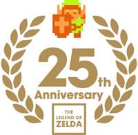 Zelda (Foto: Divulgação)