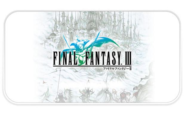 Final Fantasy III (Foto: Divulgação)