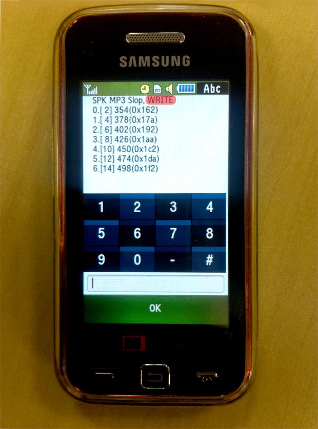 скачать прошивку на Samsung Gt 3300k - фото 11