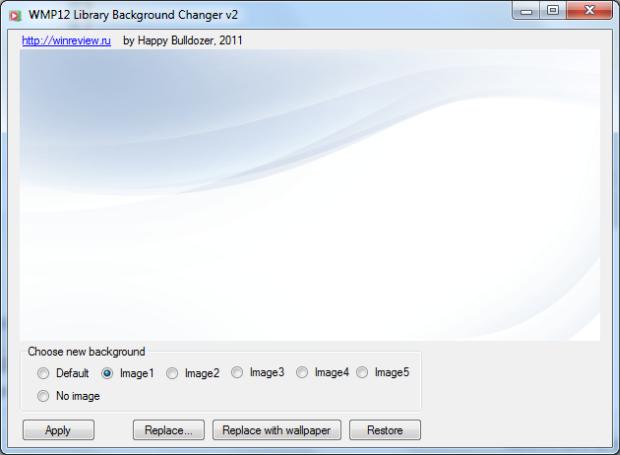 WMP12 Library Background Changer (Foto: Reprodução/Emerson Alecrim)