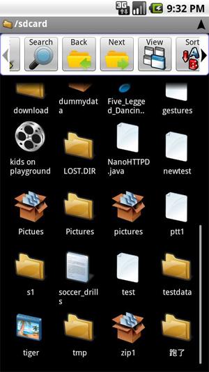 Imagem do Astro File Manager (Foto: Divulgação)