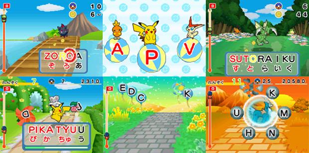 Pokémon Typing  (Foto: Serebii.net)
