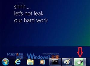 Windows 8? (Foto: Reprodução: Download Squad)