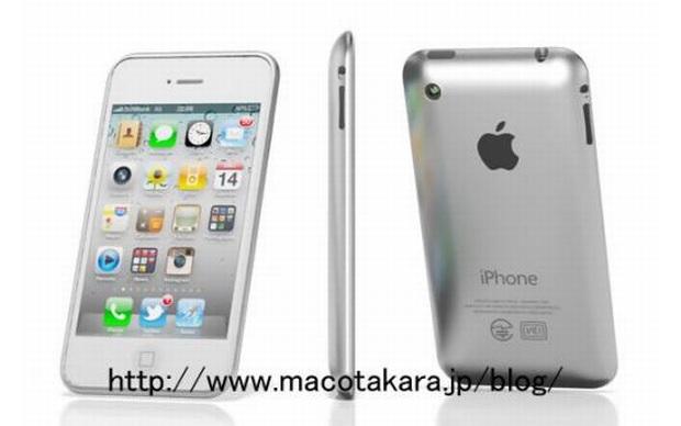 Suposto iPhone 5 (Foto: macotakara.jp)