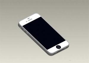 iPhone 5? (Foto: Reprodução/Mac Rumors)
