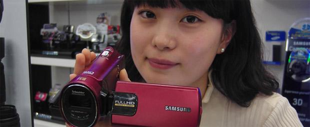Samsung HMX-H300 (Foto: Divulgação)
