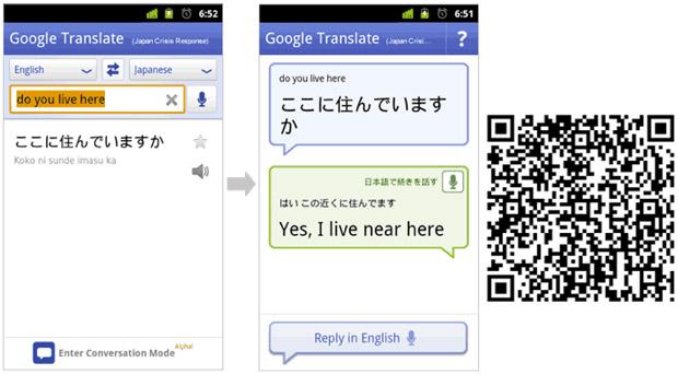 Google Translate (Foto: Reprodução/Google)