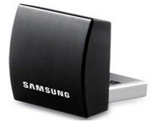 Receptor Samsung (Foto: Divulgação)