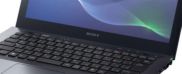 Sony Vaio (Foto: Reprodução)