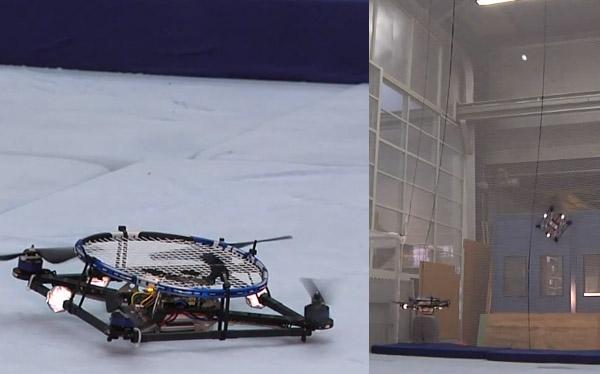 Quadricóptero. (Foto: Divulgação)