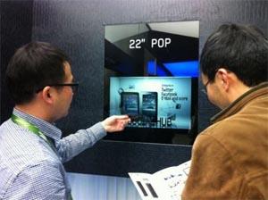 Monitor Translúcido da Samsung (Foto: Divulgação)
