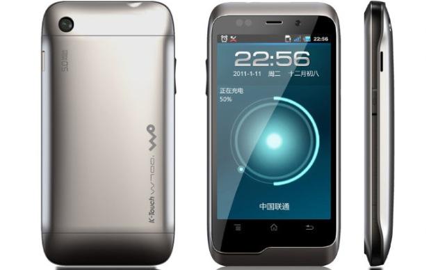 K-Touch W700 (Foto: Divulgação)