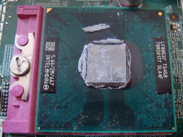 O processador (Foto: Gustavo Ats)