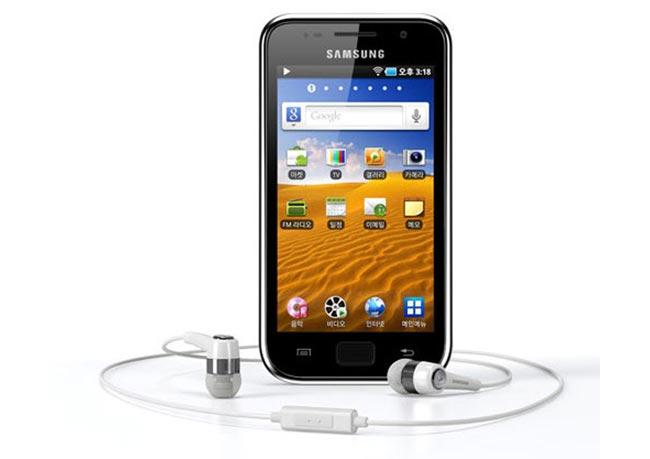 Samsung Galaxy Player (Foto: Divulgação)