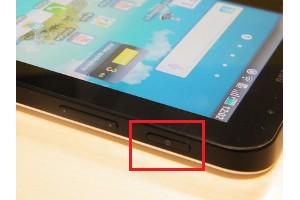 Passo 2. Localizar o botão Liga/Desliga do Samsung Galaxy Tab. (Foto: Dalton Oliveira)
