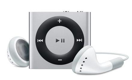 descargar itunes para ipod shuffle