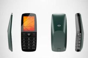 Aparência inusitada do celular (Foto: Divulgação)