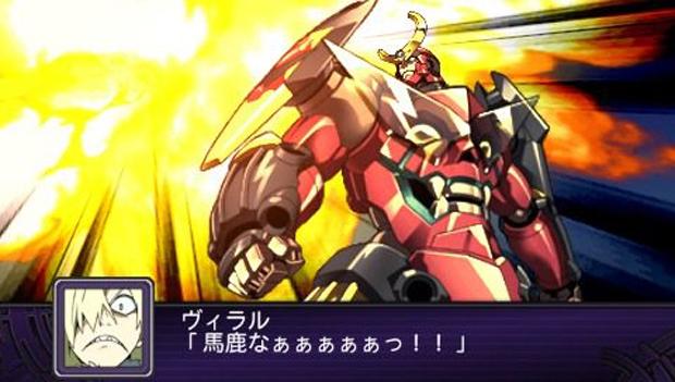 Tengen Toppa Gurren Lagann em 2nd Super Robot Wars Z Hakai Volume (Foto: Andriasang)