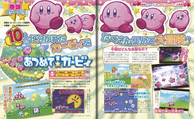 Atsumete! Kirby nas páginas da Famitsu  (Foto: Divulgação)
