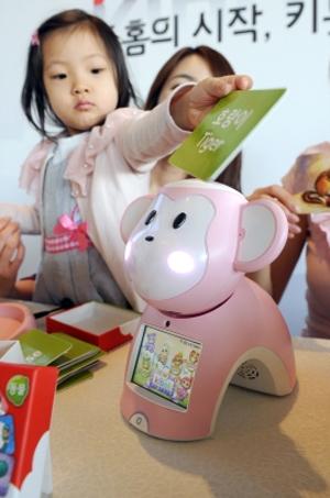 Macaco-robô que interage com crianças (Foto: Divulgação)
