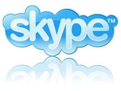 Com os créditos Skype você pode aproveitar outros recursos do software (Foto: Divulgação)